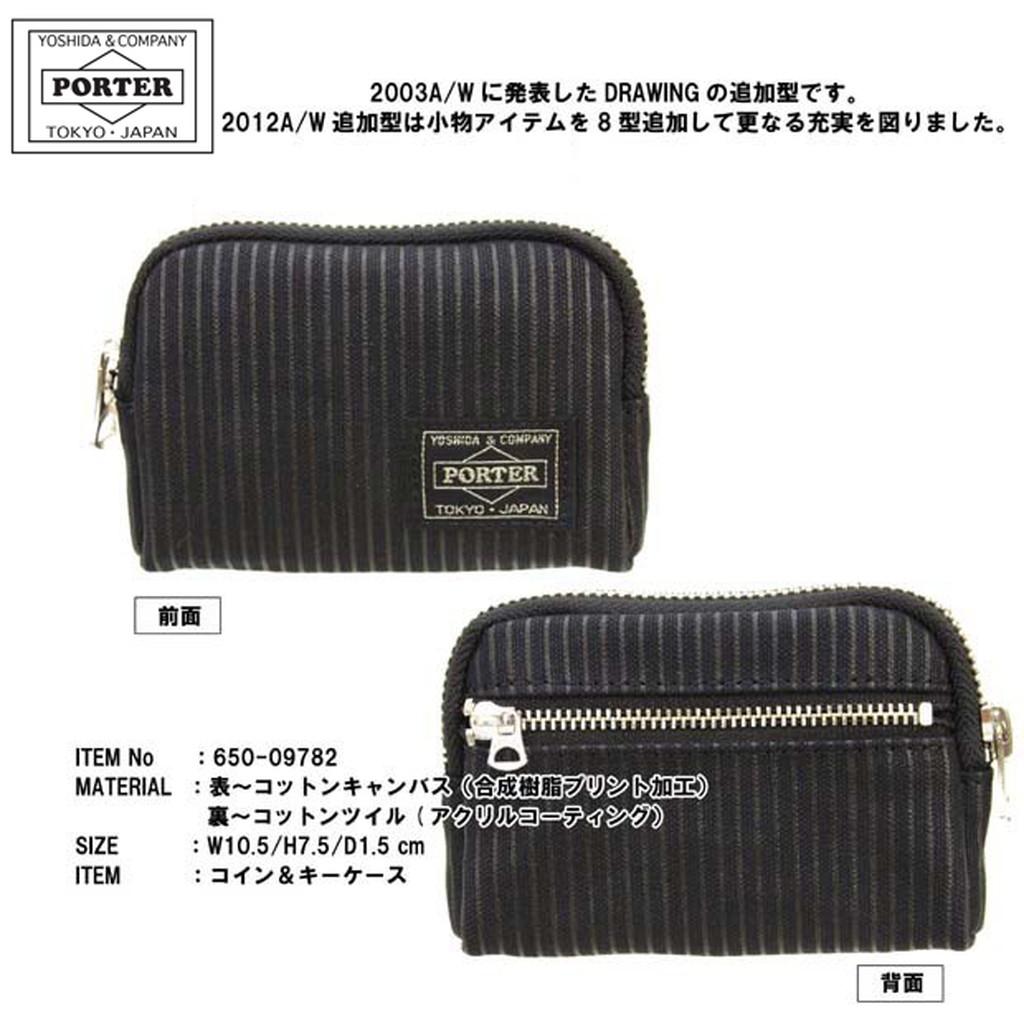 吉田カバン ポーター ドローイング 650-09782 吉田カバン コイン&キーケース