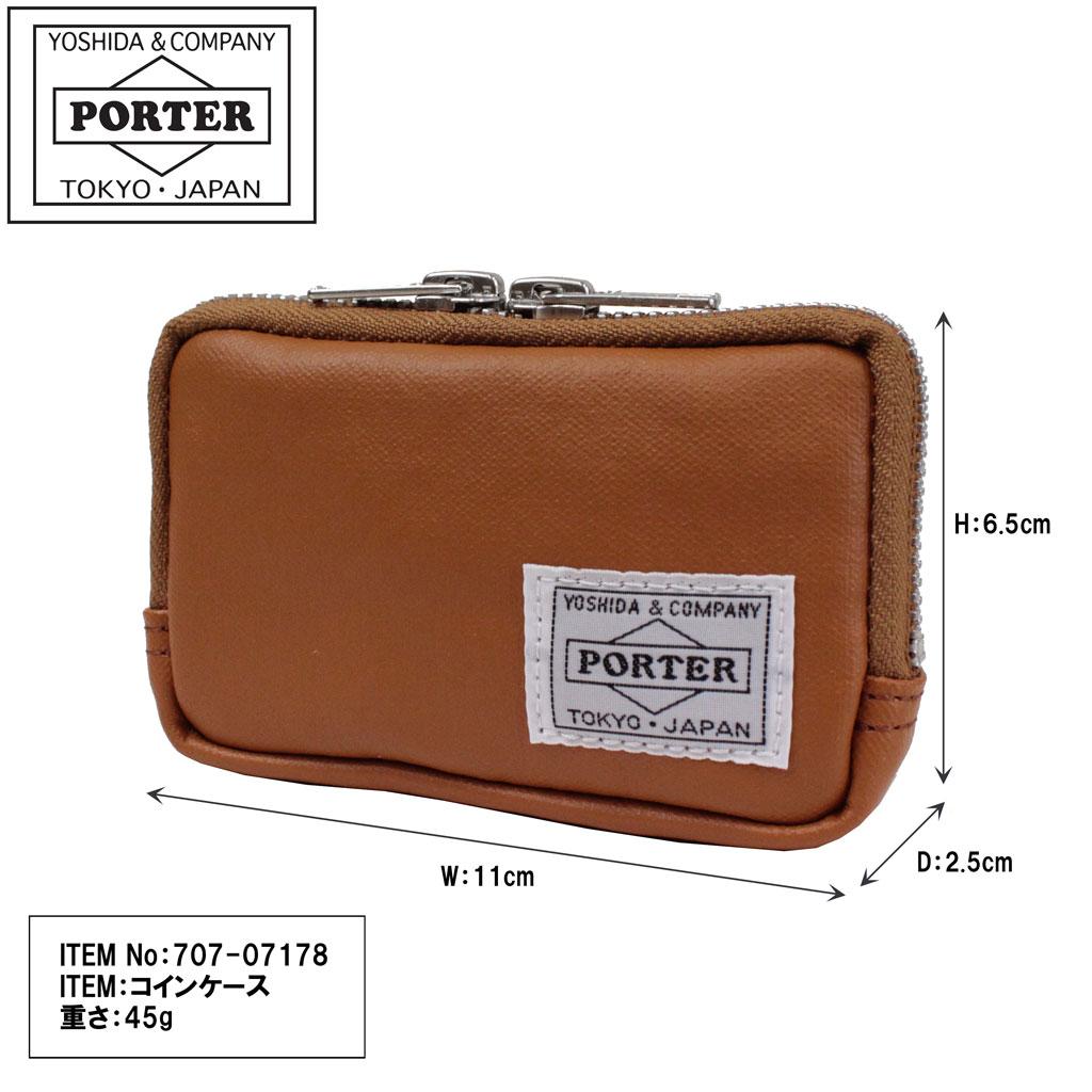 ポーター コインケース フリースタイル 707-07178