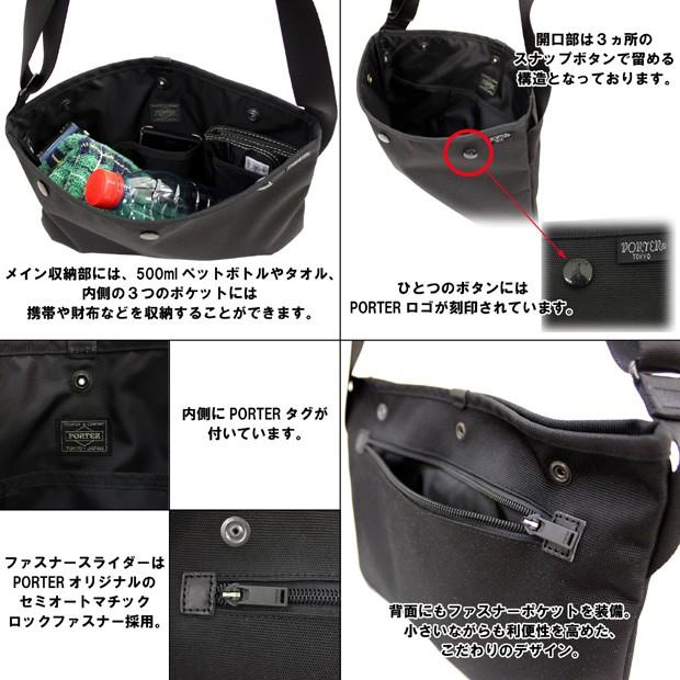 吉田カバン ポーター  サコッシュ ミュゼット 746-09751