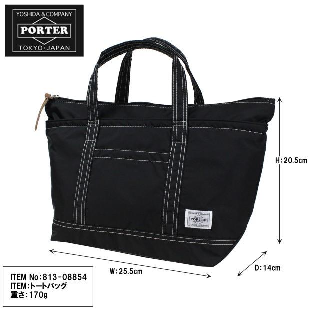 ポーター トートバッグ リーフ 813-08854