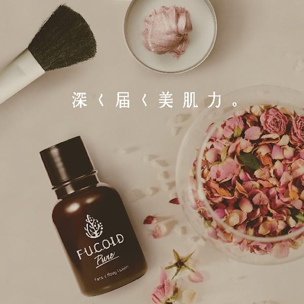沖縄 伊江島のもずくフコイダン配合のオールインワン美容液。肌本来の力を表面だけでなく内側から高めます