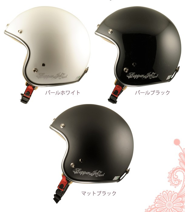 DAMMFLAPPER フラッパージェットネクスト ヘルメット /女性用/バイク/レディース/ジェット/ヘルメット/シールド/ばたつき 防止/かわいい/おしゃれ/ダムフラッパー/