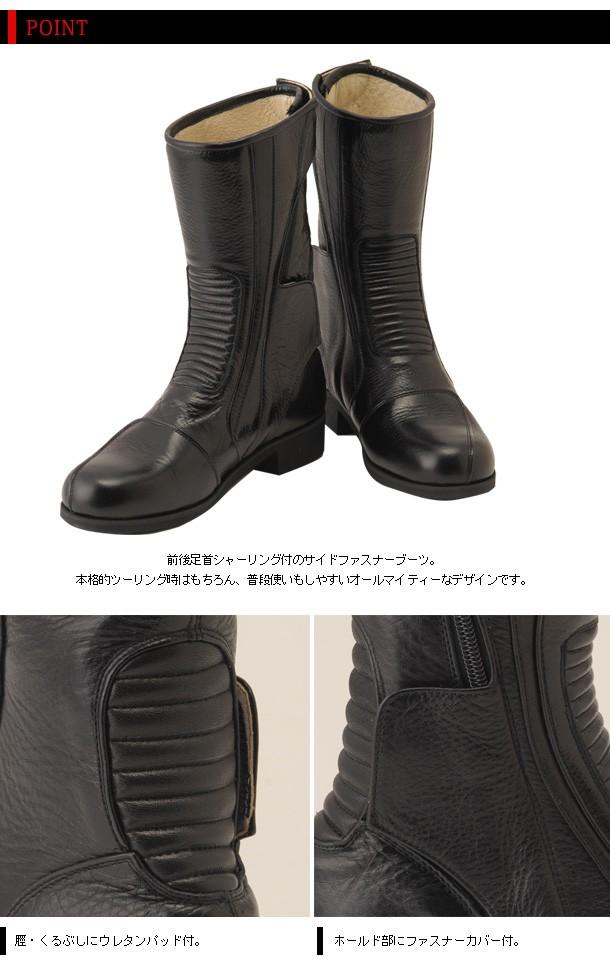 KADOYA ON THE RACE G2 RD BOOTS レザーブーツ NO.4012 /女性用/バイク/レディース/ライダース/レザー ブーツ/靴/KADOYA/カドヤ/牛革/本革/