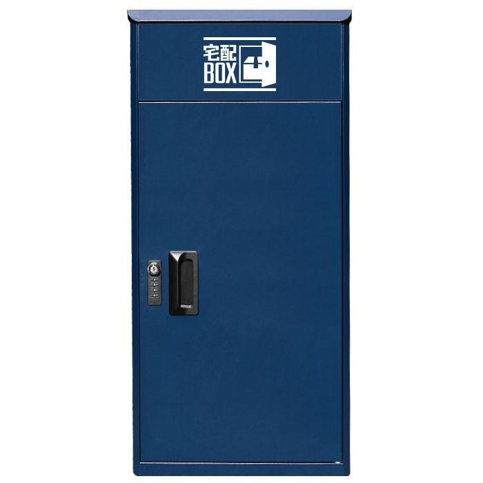 宅配ボックス 戸建 大型 一戸建て 大容量 宅配 ルスネコボックス|balabody|25