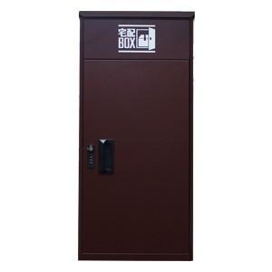 宅配ボックス 戸建 大型 一戸建て 大容量 宅配 ルスネコボックス|balabody|23