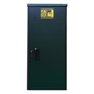 宅配ボックス 戸建 大型 一戸建て 大容量 宅配 ルスネコボックス|balabody|24
