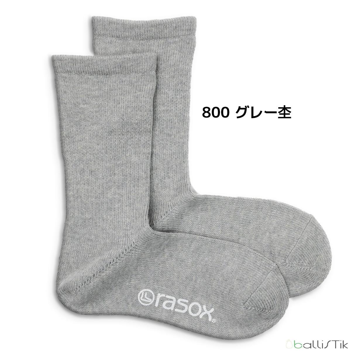rasox/ラソックス/靴下/クルーソックス/ベーシック/カラー2