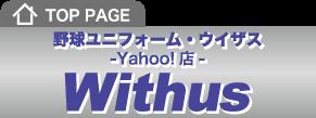 野球ユニフォーム・ウイザス -Yahoo!店