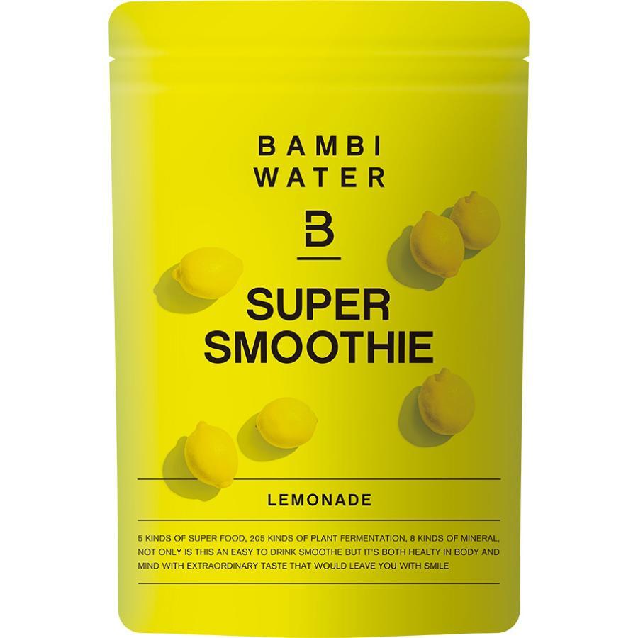 スーパーフードスムージー ダイエット スムージー グリーンスムージー バンビウォーター スーパーフード 酵素 野菜 酵素ダイエット 青汁 粉末 ファスティング|bambi-water|24