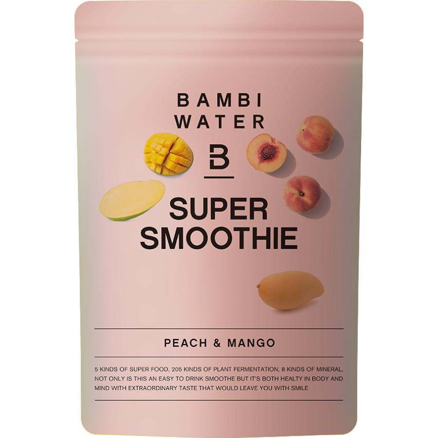 スーパーフードスムージー ダイエット スムージー グリーンスムージー バンビウォーター スーパーフード 酵素 野菜 酵素ダイエット 青汁 粉末 ファスティング|bambi-water|22