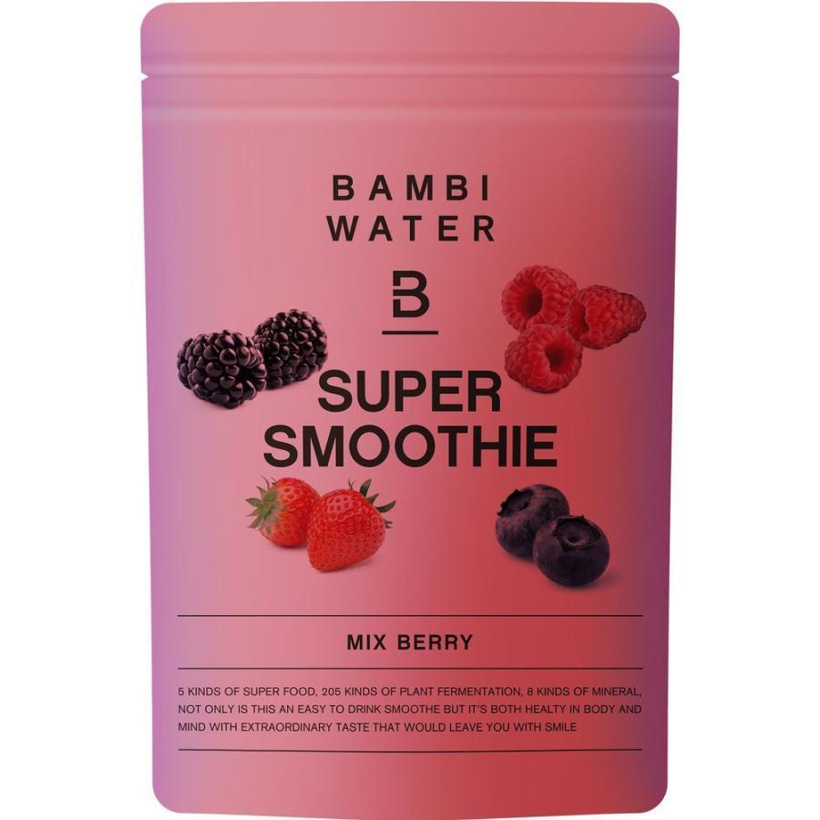 スーパーフードスムージー ダイエット スムージー グリーンスムージー バンビウォーター スーパーフード 酵素 野菜 酵素ダイエット 青汁 粉末 ファスティング|bambi-water|25