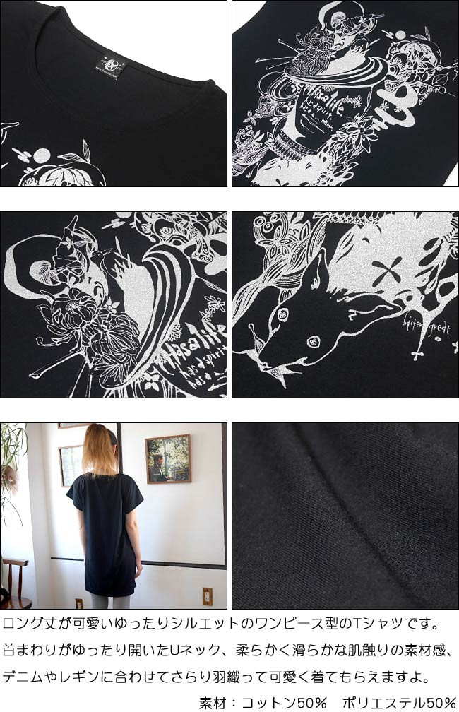 小悪魔ガール Tシャツワンピース ワンピTシャツ 半袖 ロゴT コアクマ コラボ イラスト アメカジ カジュアル ファッション オリジナルTシャツ