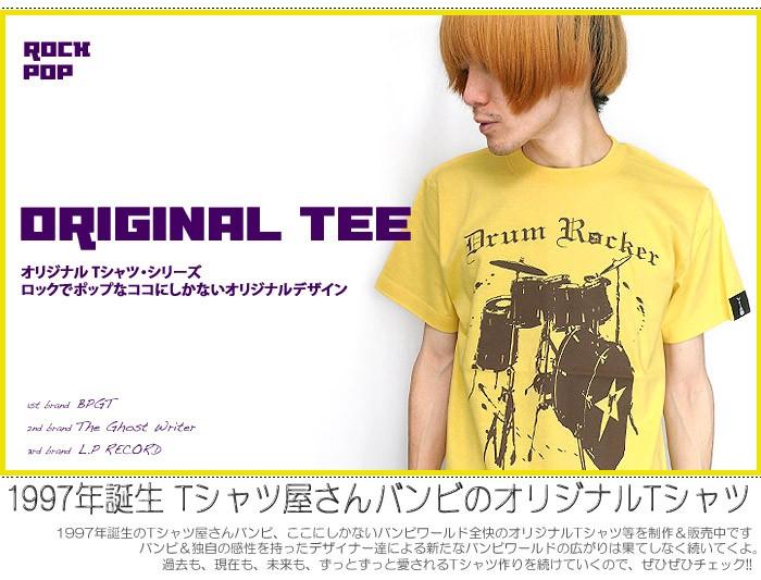 バンビのオリジナルTシャツ シリーズ