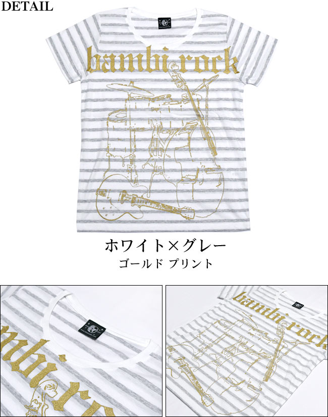 bambi rock ガールズ ボーダーTシャツ BPGT バンビプラネットグラフィックTシャツ ロックンロール バンビロックTシャツ ギターTシャツ バンドTシャツ オリジナルTシャツ 半袖 Tee レディース ファッション