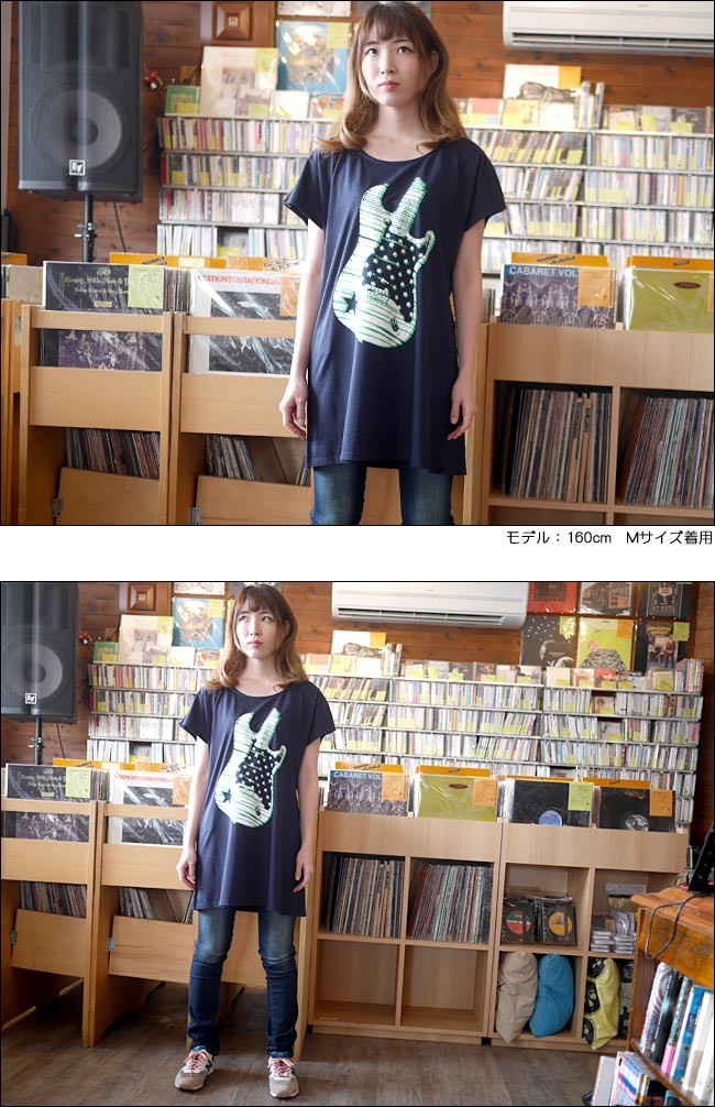 Rocker? Tシャツワンピース ワンピTシャツ 半袖 ロッカー ロック ロックTシャツ バンドTシャツ ギター柄 オリジナル プリント かっこいい レディース ガールズ ネイビー 紺色 Mサイズ Tシャツ屋さんバンビ ROCK ファッション アメカジ カジュアル