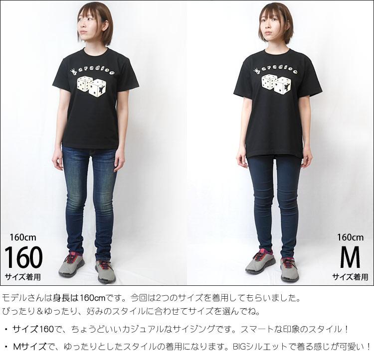 Paradise パラダイス Tシャツ ブラック 黒色 半袖 サイコロ ダイス 賽子 かわいいロゴ アメカジ カジュアル メンズ レディース ペア ユニセックス 大きいサイズ コットン綿100%