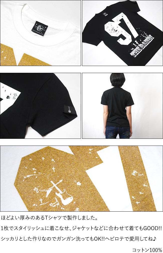 bambi97 Tシャツ ブラック ホワイト  黒色 白色 半袖 トップス ロゴTシャツ パンクロックTシャツ PUNKROCK プリントTee