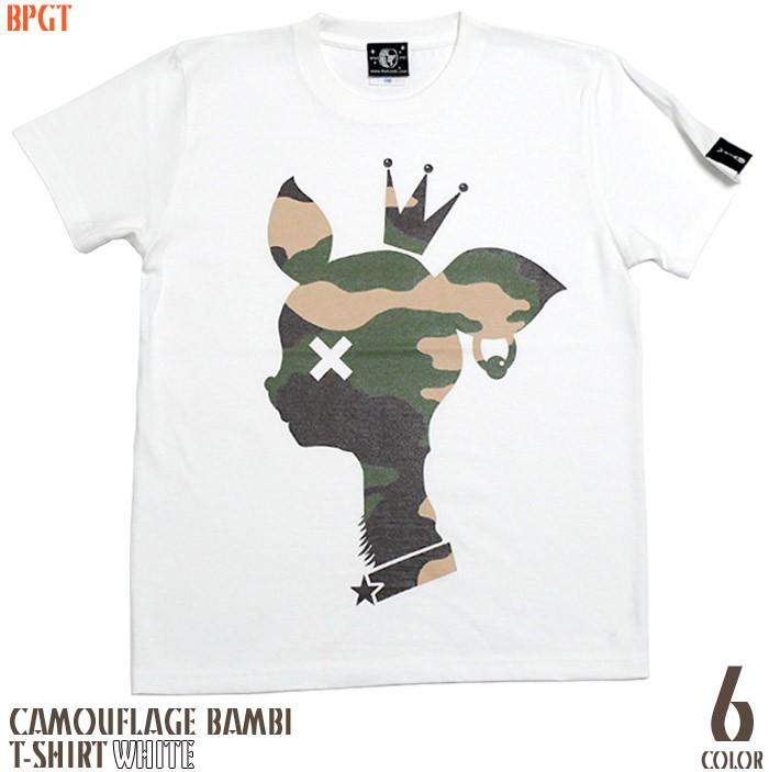 迷彩 バンビ Tシャツ ホワイト サンドカーキ メロン BPGT バンビプラネットグラフィックTシャツ カモフラージュ かわいい bambi こじか 子鹿 メッセージTシャツ オリジナル 半袖 メンズ レディース ユニセックス 男女兼用