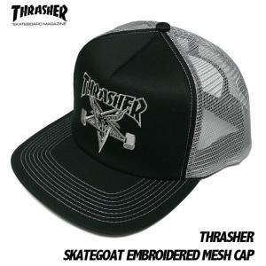 スケートゴート エンブロイダード メッシュキャップ -G- スラッシャー 刺繍ロゴ スケボー パンクス 帽子 CAP ブラック×グレー bambi 04