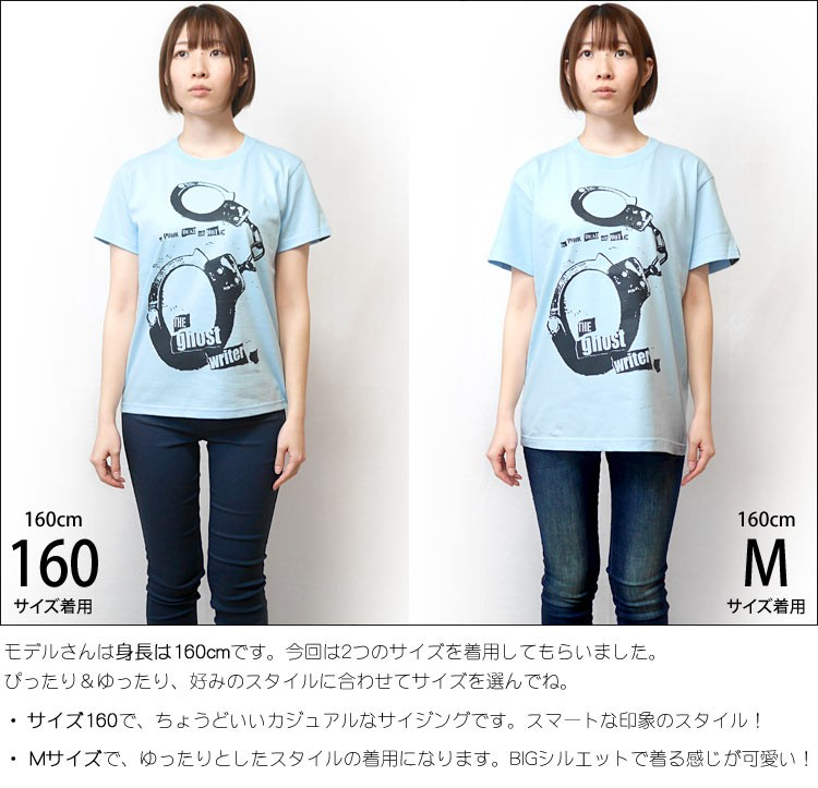 The Ghost Writer No.1 Tシャツ ライトブルー 半袖 手錠 UK US パンクロックTシャツ パンクスタイル ロック かっこいい おしゃれ メンズ レディース ユニセックス 大きいサイズ コットン綿100% オリジナルブランド Tシャツ屋さんバンビ XXS XS S M Lサイズ