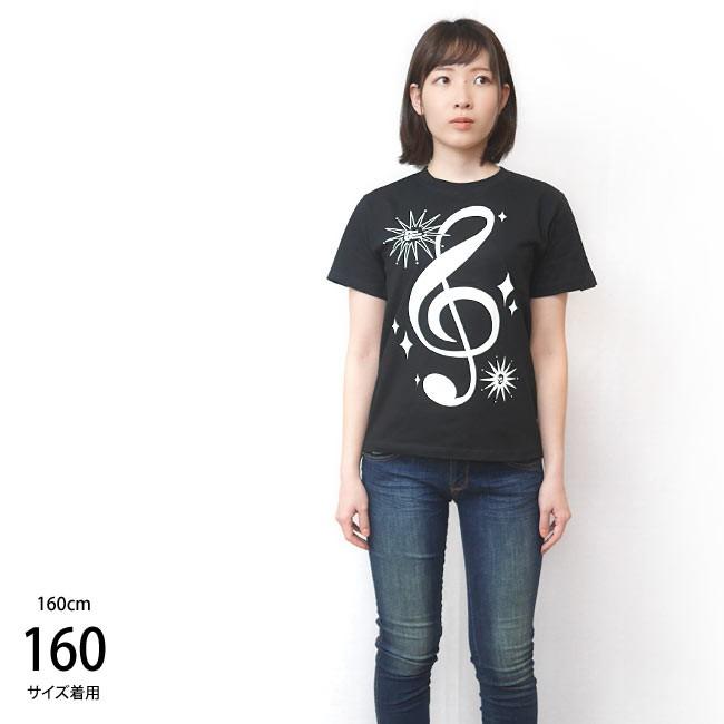 サウンド Tシャツ 半袖 ブラック メロン ライトピンク ライトイエロー 黒色 甜瓜色 桃色 黄色 トップス ト音記号 音部記号 楽譜 音楽 ミュージック アメカジ カジュアル かわいい かっこいい メンズ レディース ユニセックスブランド 大きめサイズ コットン綿100% オリジナル Tシャツ屋さんバンビ XXS XS S M Lサイズ