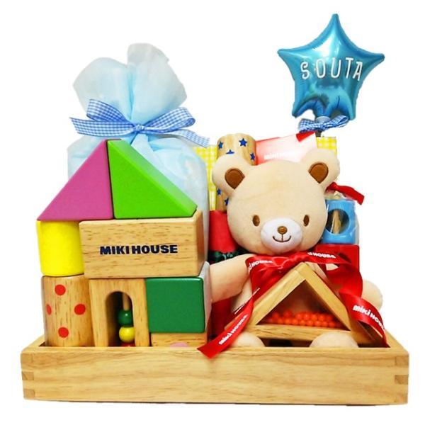 出産祝い ミキハウス 名入れ おもちゃ ぬいぐるみ おむつケーキ 積み木 つみき ブロック男 女 1歳の誕生日プレゼントにもぴったり bambinoeshop 08