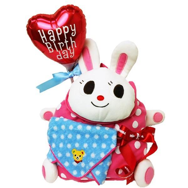 出産祝い 名入れ ミキハウス おむつケーキ リュックサック 男の子 女の子 1歳 誕生日 一升餅 プッチー うさこ|bambinoeshop|10
