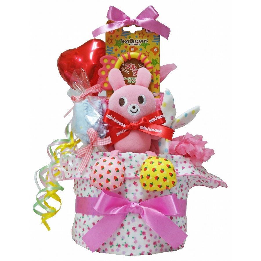 出産祝い ミキハウス ホットビスケッツ おむつケーキ 名入れ 男 女 ギフトセット バルーン おもちゃ オムツケーキ|bambinoeshop|13