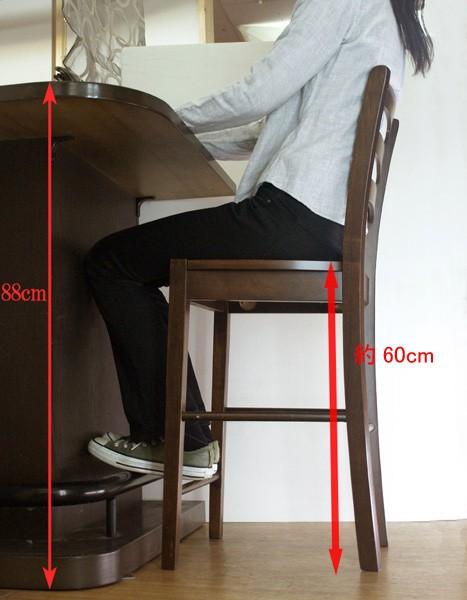 座面高60cmの業務用カウンターチェア/カウンター高さ85〜90に合う