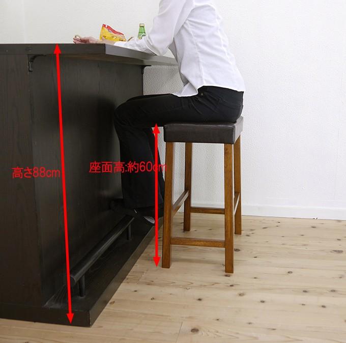 カウンター天板高85〜90cmに合う椅子