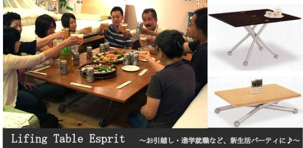 イタリア製木製のパーティー用大型テーブルとして