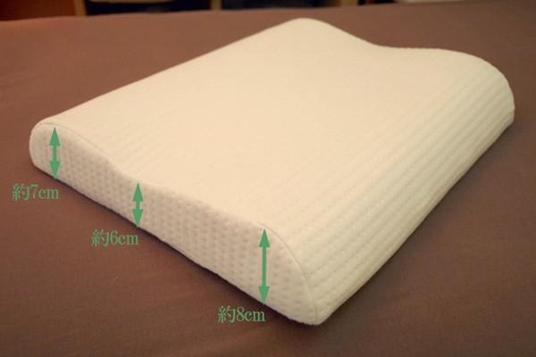 低いラテックス枕