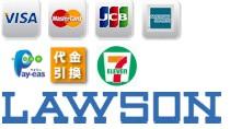 alt=VISA,MASTER CARD,JCB,Pay-easy,代金引換,セブンイレブン,ローソン