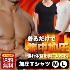 加圧シャツ 半袖