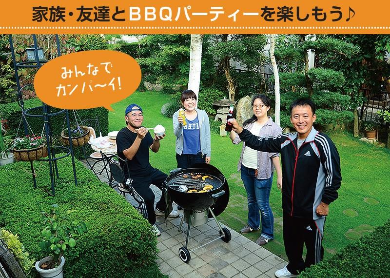バーベキュー BBQ バーベキューコンロ アウトドア