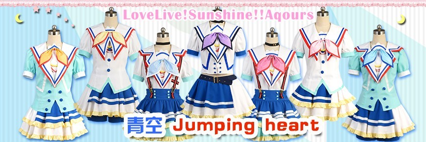 jumpheart