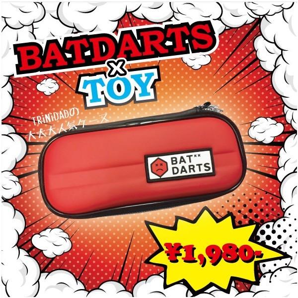 batdartsオリジナルケースtoy