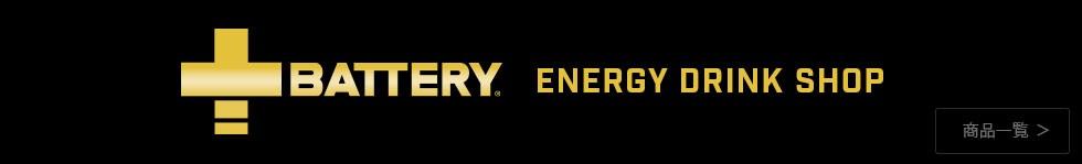 BATTERY バッテリー エナジードリンク