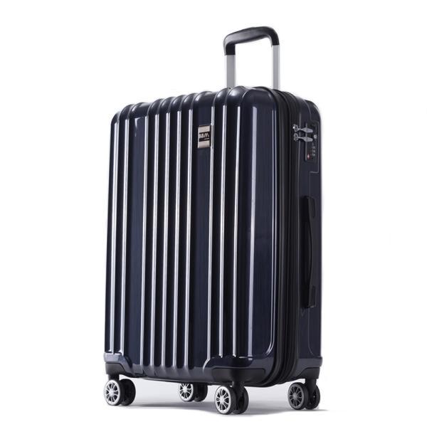 スーツケース Mサイズ 中型 軽量 旅行用品 キャリーバッグ ハードケース ファスナー|bbmonsters|21