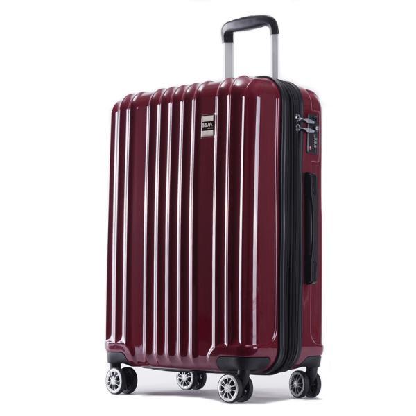 スーツケース Mサイズ 中型 軽量 旅行用品 キャリーバッグ ハードケース ファスナー|bbmonsters|23