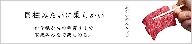 banner-kainomi-002.jpg