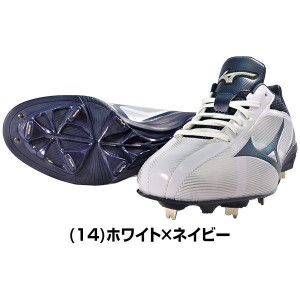 ミズノ スパイク 野球 樹脂底 金具固定式 プライムバディー ローカット 11GM1820 靴 bbtown 21