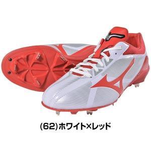 ミズノ スパイク 野球 樹脂底 金具固定式 プライムバディー ローカット 11GM1820 靴 bbtown 22