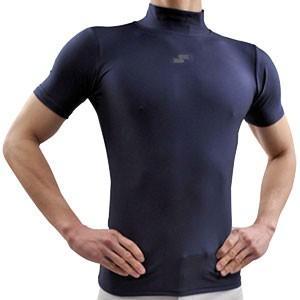 SSK フィットアンダーシャツ 野球 丸首 ハイネック 半袖  7分袖 一般用 限定 BU1516 男性  メンズ メール便可|bbtown|12