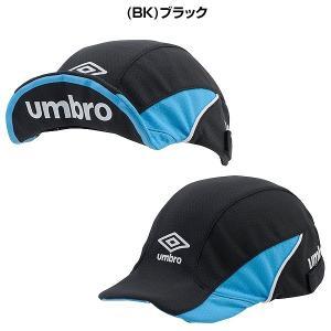 アンブロ Jr.フットボールプラクティスキャップ 熱線遮藪クーリング UVカット UUDNJC03 UMBRO 2019 帽子 ジュニア|bbtown|02
