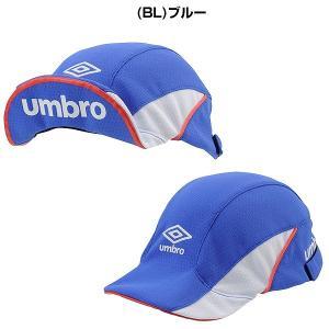 アンブロ Jr.フットボールプラクティスキャップ 熱線遮藪クーリング UVカット UUDNJC03 UMBRO 2019 帽子 ジュニア|bbtown|03