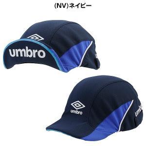 アンブロ Jr.フットボールプラクティスキャップ 熱線遮藪クーリング UVカット UUDNJC03 UMBRO 2019 帽子 ジュニア|bbtown|04
