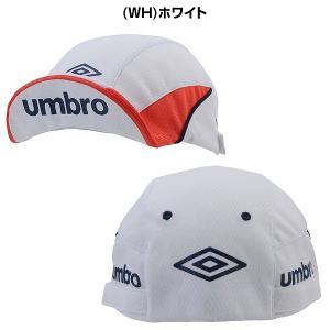 アンブロ Jr.フットボールプラクティスキャップ 熱線遮藪クーリング UVカット UUDNJC03 UMBRO 2019 帽子 ジュニア|bbtown|05