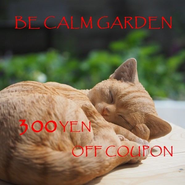 BE CALM GARDEN 300YEN OFF COUPON