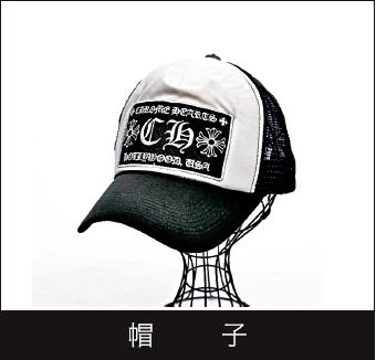 帽子・キャップ ブランド古着通販